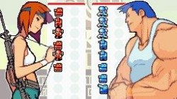 Screenshot for Advance Wars: Dual Strike - click to enlarge