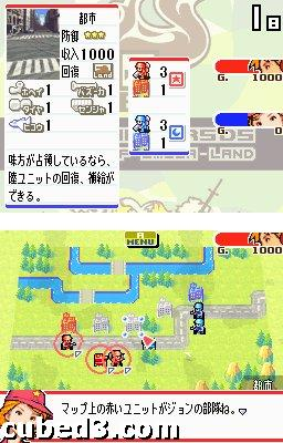 Screenshot for Advance Wars: Dual Strike on Nintendo DS