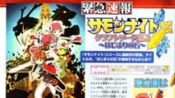 Screenshot for Summon Night: Swordcraft Story - click to enlarge