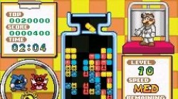 Screenshot for Dr. Mario / Puzzle League - click to enlarge
