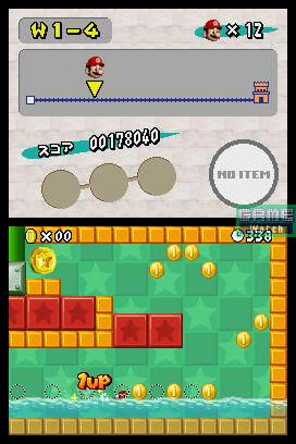 New Super Mario Bros  on (Nintendo DS / Wii U Virtual