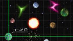 Screenshot for Starfox Command - click to enlarge