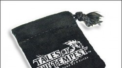 Screenshot for Tales of the Tempest - click to enlarge