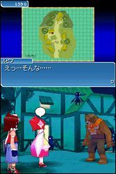 Screenshot for Tales of the Tempest on Nintendo DS