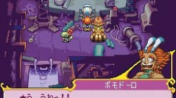 Screenshot for Magical Starsign on Nintendo DS