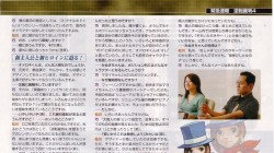 Screenshot for Apollo Justice: Ace Attorney - click to enlarge