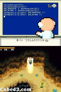 Screenshot for Contact on Nintendo DS