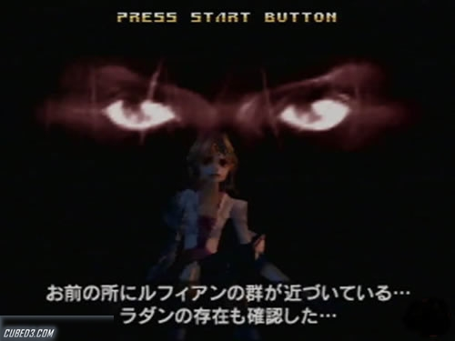 Screenshot for Sin and Punishment: Successor of the Earth on Nintendo 64