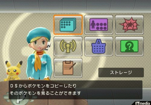 Pokemon Battle Revolution Nintendo WII Game