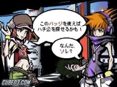 Screenshot for The World Ends With You on Nintendo DS - on Nintendo Wii U, 3DS games review