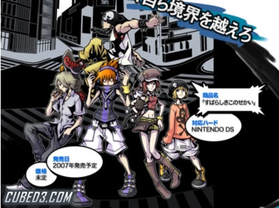 Screenshot for The World Ends With You on Nintendo DS- on Nintendo Wii U, 3DS games review