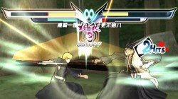 Screenshot for Bleach: Shattered Blade - click to enlarge