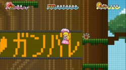 Screenshot for Super Paper Mario - click to enlarge
