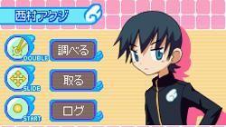 Screenshot for Dokidoki Majo Shinpan - click to enlarge