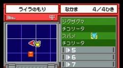 Screenshot for Pokémon Ranger - click to enlarge