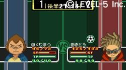 Screenshot for Inazuma Eleven - click to enlarge