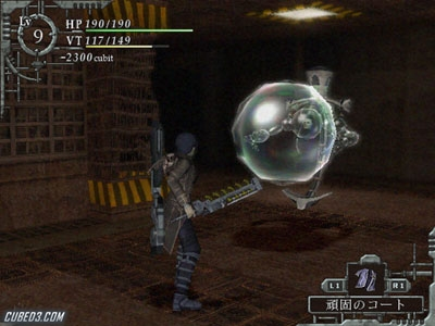 Screenshot for Baroque on Wii