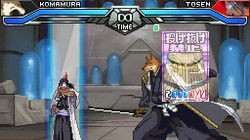 Screenshot for Bleach: Dark Souls - click to enlarge