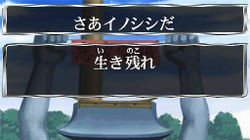 Screenshot for Bleach: Dark Souls - click to enlarge