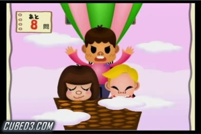 Screenshot for Big Brain Academy for Wii on Wii