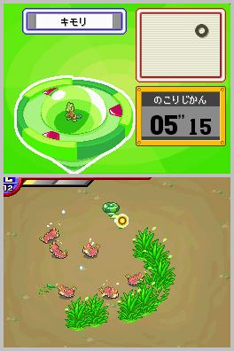 Screenshot for Pokémon Ranger on Nintendo DS- on Nintendo Wii U, 3DS games review