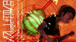Screenshot for Dragon Tamer: Sound Spirit - click to enlarge