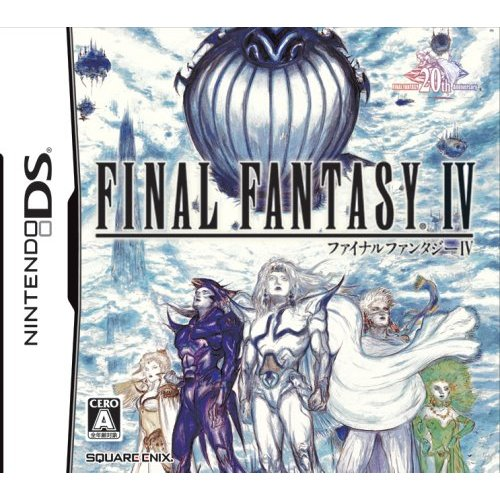 Final Fantasy The Best Worst Box Art From The Series