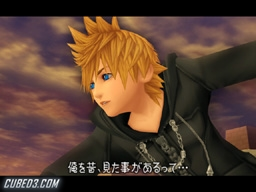 Screenshot for Kingdom Hearts 358/2 Days on Nintendo DS - on Nintendo Wii U, 3DS games review