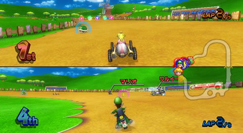 Mario Kart Wii Wii Review Page 0 Cubed3