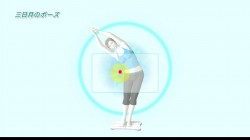 Screenshot for Wii Fit - click to enlarge