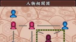 Screenshot for DS Nishimura Kyotaro Suspense Shin Tantei Series: Kyoto Atami Zekkai no Kotou - Satsui no Wana - click to enlarge