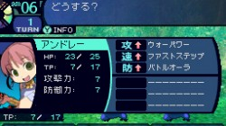 Screenshot for Etrian Odyssey - click to enlarge