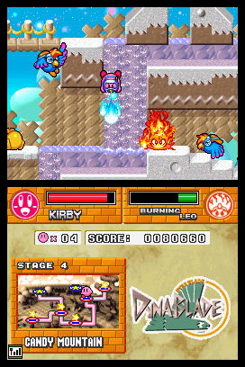 Screenshot for Kirby Super Star Ultra on Nintendo DS - on Nintendo Wii U, 3DS games review