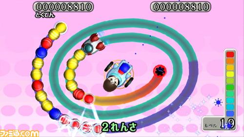 Screenshot for Actionloop Twist on Wii