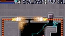 Screenshot for Bangai-O Spirits - click to enlarge