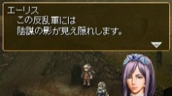 Screenshot for Valkyrie Profile: Covenant of the Plume - click to enlarge