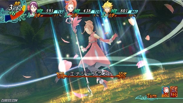 Screenshot for Arc Rise Fantasia on Wii