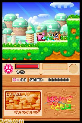 kirby super star ultra ds