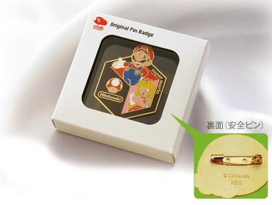 Image for Japan Club Nintendo Updates