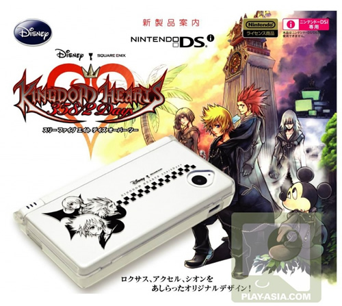 Tujisaki Kingdom Hearts 358 2 Days Kingdom Hearts Ii: Kingdom Hearts 358/2 Days [Topic Ufficiale]