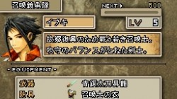 Screenshot for Blood of Bahamut - click to enlarge
