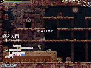 Screenshot for La-Mulana on WiiWare- on Nintendo Wii U, 3DS games review