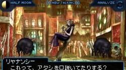 Screenshot for Shin Megami Tensei: Strange Journey - click to enlarge