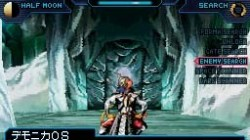 Screenshot for Shin Megami Tensei: Strange Journey - click to enlarge