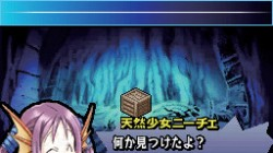 Screenshot for Yggdra Unison: Holy Sword Legends - click to enlarge