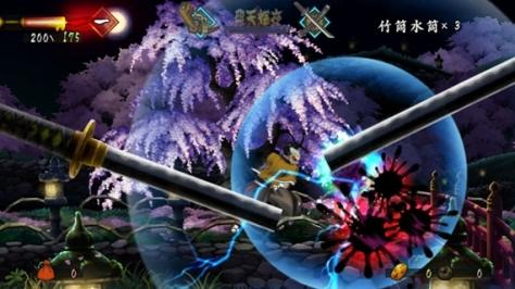 Image for Vanillaware Let Loose New Muramasa Media
