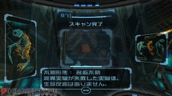 Screenshot for New Play Control! Metroid Prime - click to enlarge