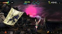 Screenshot for Muramasa: The Demon Blade (Hands-On) - click to enlarge
