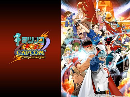 capcom wallpaper. vs Capcom Wallpapers