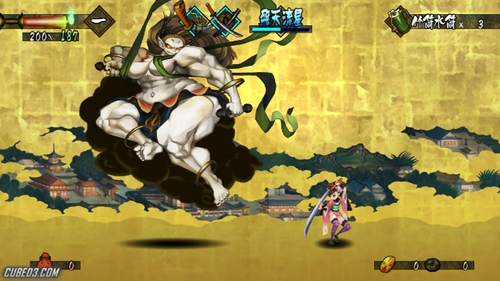 Screenshot for Muramasa: The Demon Blade on Wii - on Nintendo Wii U, 3DS games review